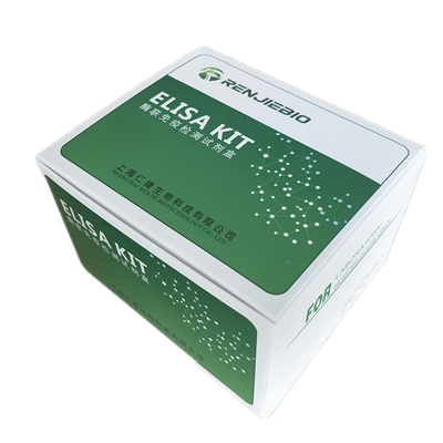 人艰难梭菌毒素A(CDT-A)ELISA试剂盒
