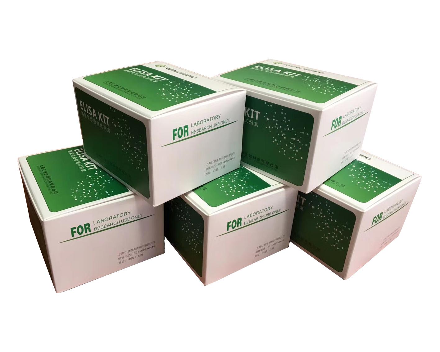 鱼Ⅰ型胶原C端肽(CTX-Ⅰ)ELISA试剂盒