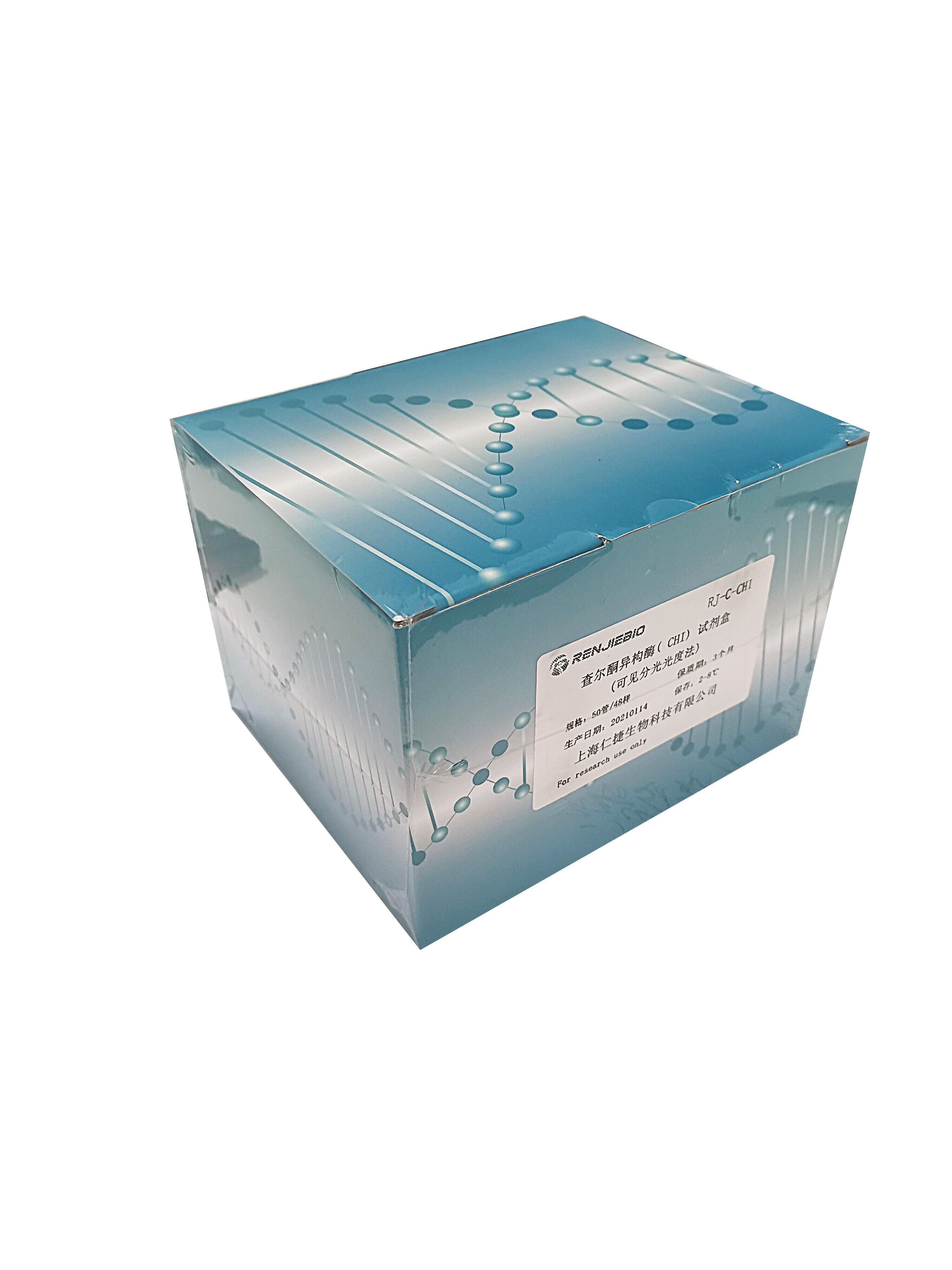 植物可溶性糖含量测试盒-微量法